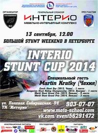 INTERIO Stunt Cup 2014 :: Saint-Petersburg