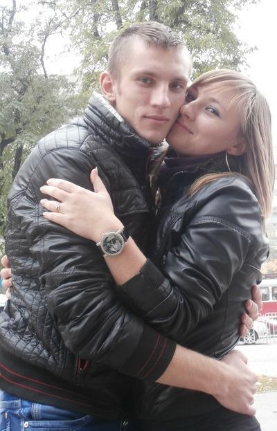 Костянчик Кравченко, 5 декабря , Днепропетровск, id115976887