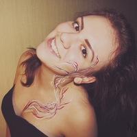Sofya Antsiferova