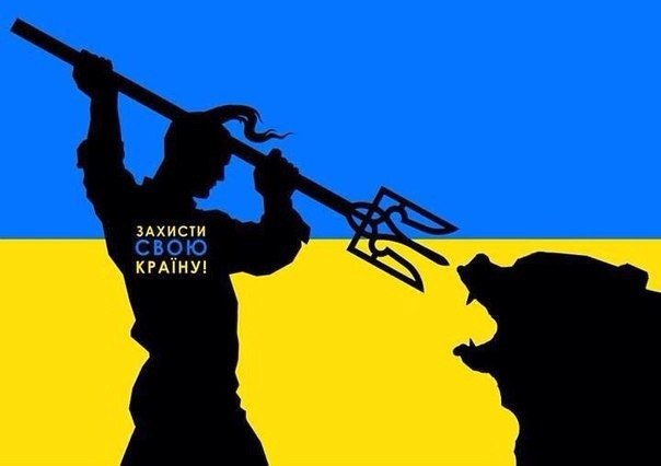 """В ДНР переругались и не могут решить """"объявлять ли войну Украине"""" - Цензор.НЕТ 3268"""