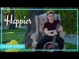 Ky Baldwin - Happier (Ed Sheeran Cover) • Австралия | 2018