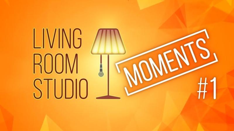 LRS Moments 1. Как Серёжа и Вова проходили BioShock