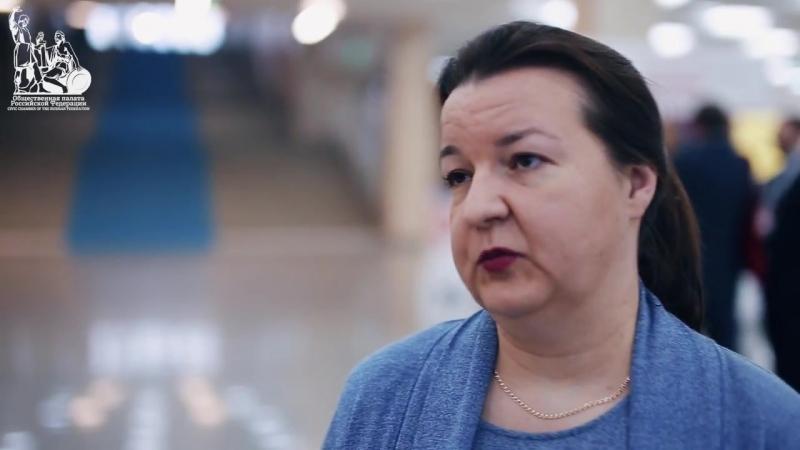 Екатерина Курбангалеева на форуме «Сообщество» в Уфе