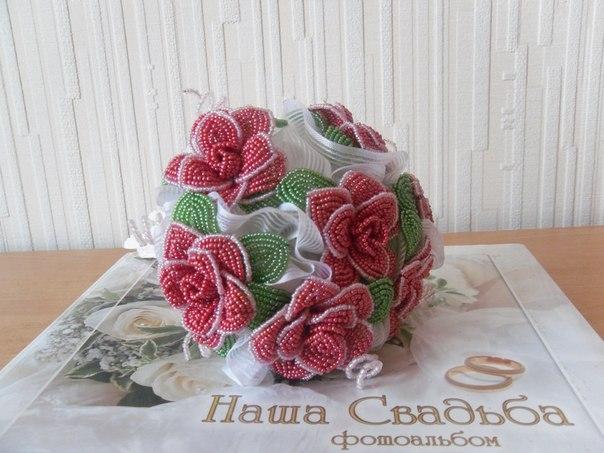 Свадебный букет из бисера изящные вещицы из бисера уже не Свадебный букет своими руками 1 из крупного бисера плетем...