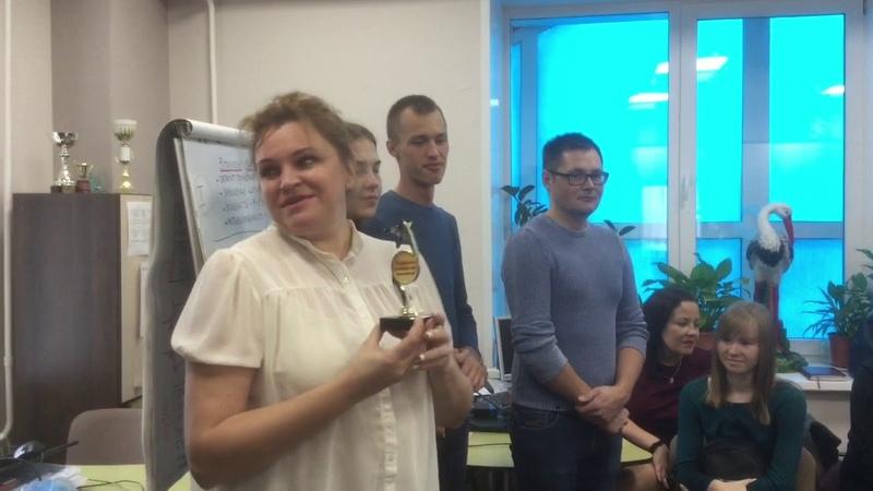 Награждение победителей конкурса Презентаций АН Йошкар Ола