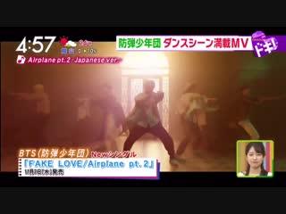 181030 BTS – Airplane pt.2 MV - Japanese ver. - @ TBS 'hayadoki!'