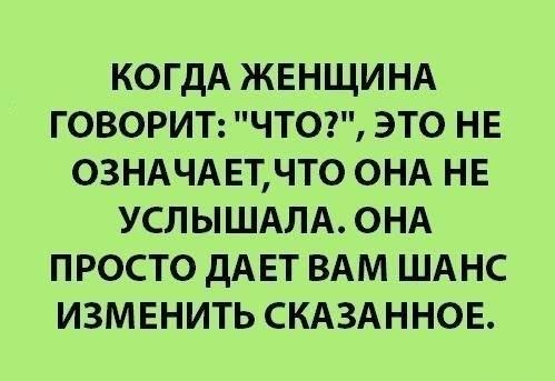 От Вуахахаххах)))
