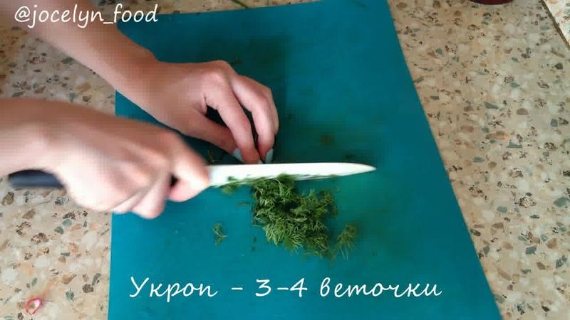 Обед • Салат с редиской и огурцом