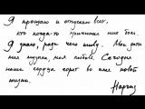 Наргиз - Нелюбовь...