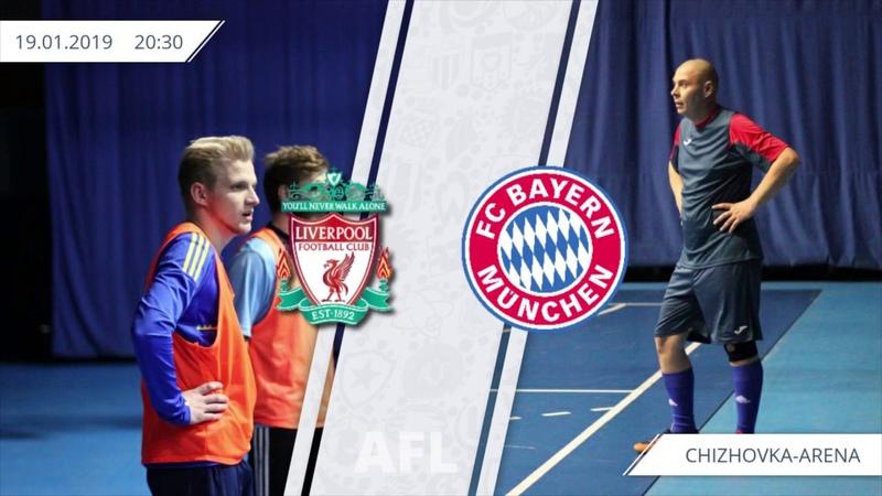 2019 (14 тур) Ливерпуль 102 Бавария