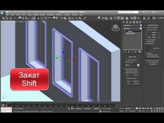 Как в 3ds max просто и быстро создать интерьер при помощи сплайнов. Tutor splines