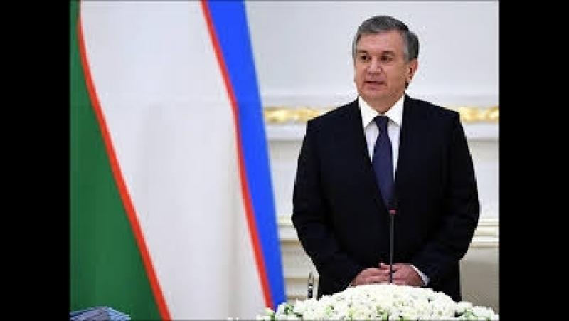 Жаноб президент Мирзиеёв Шавкат Мирамонович