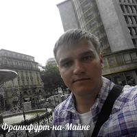Roman Marchenko