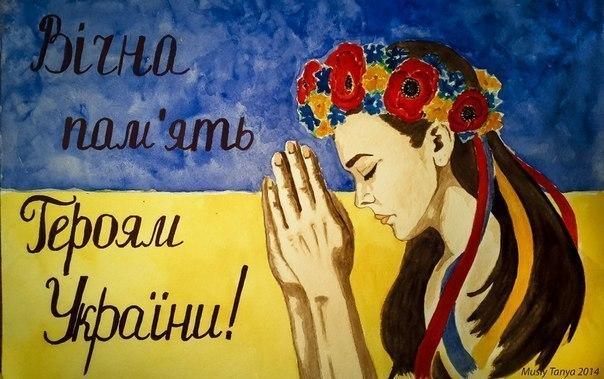 Сегодня в 12.00 в Днепропетровске состоится прощание с неизвестными воинами - Цензор.НЕТ 6493