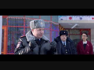 Полицейский с Рублевки. Новогодний беспредел: с 20 декабря только в кино