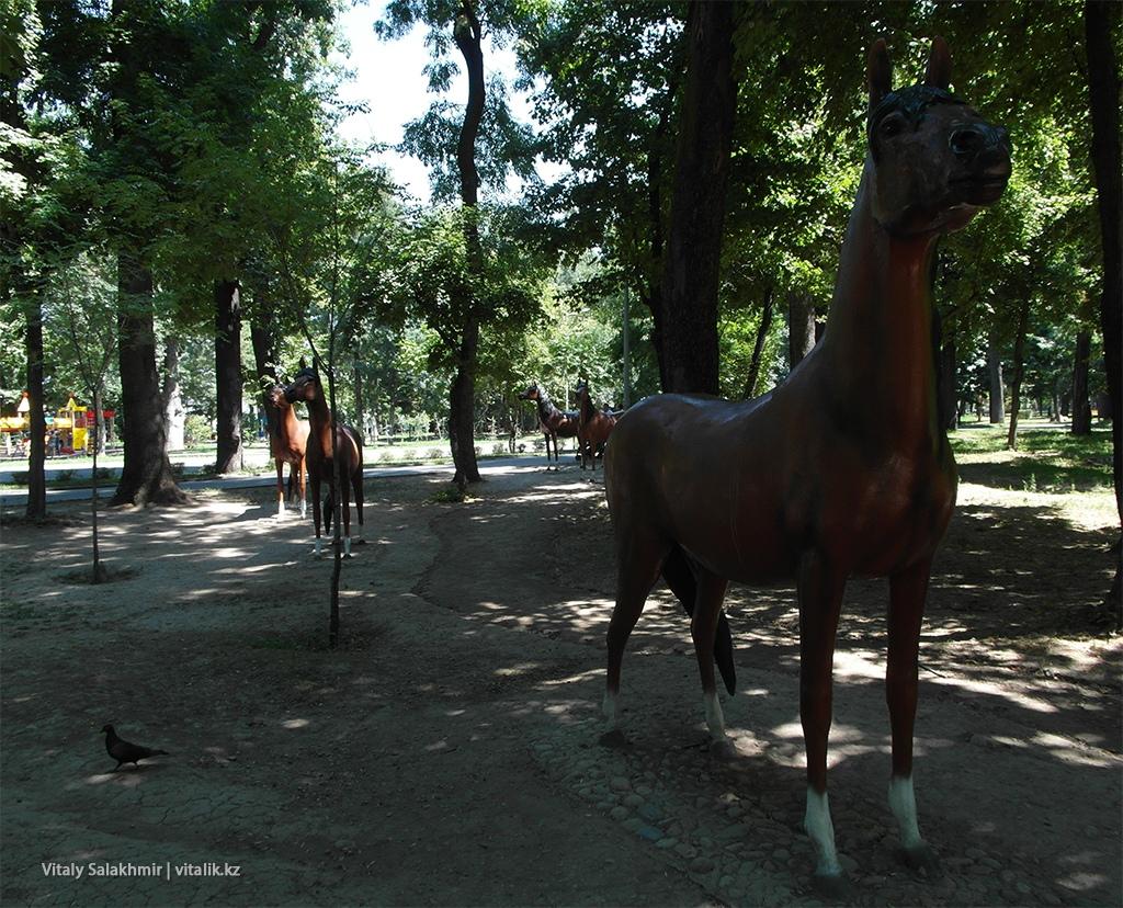 Скульптуры лошади, Центральный Парк Алматы