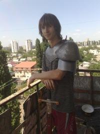 Николай Голубев, 3 июня , Симферополь, id42819931