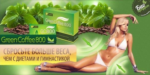 кремлевская диета отзывы 2014