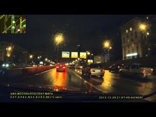 Видеорегистратор Akenori DriveCam Akenori DriveCam 1080X