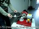 JMY8 70 MTY 8 70 cтанок заточной для дисковых пил