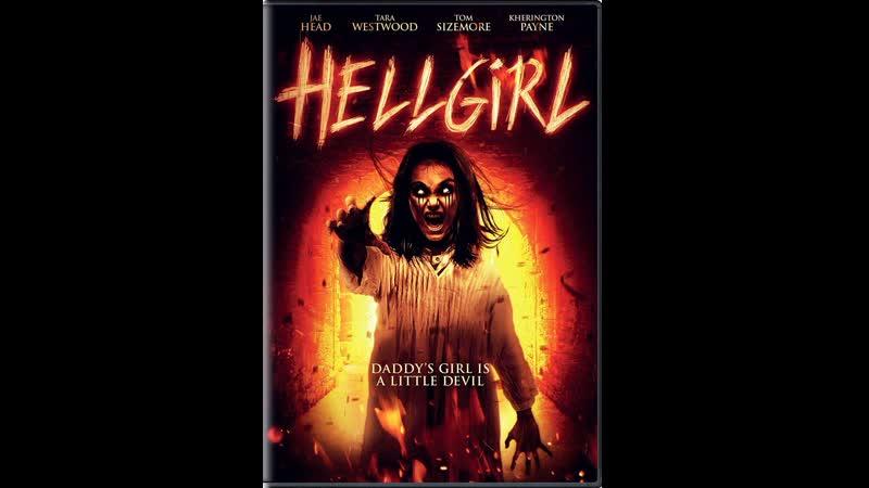 Адская девочка Hell Girl Depraved 2019