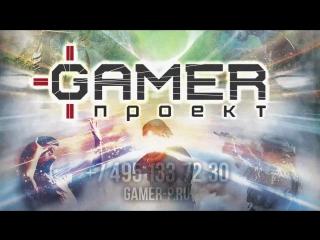 Лазертаг от Сети Игровых Центров «GAMER» - для тебя!