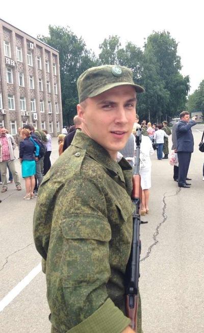 Миша Ерохин, 11 декабря , Минск, id43723509
