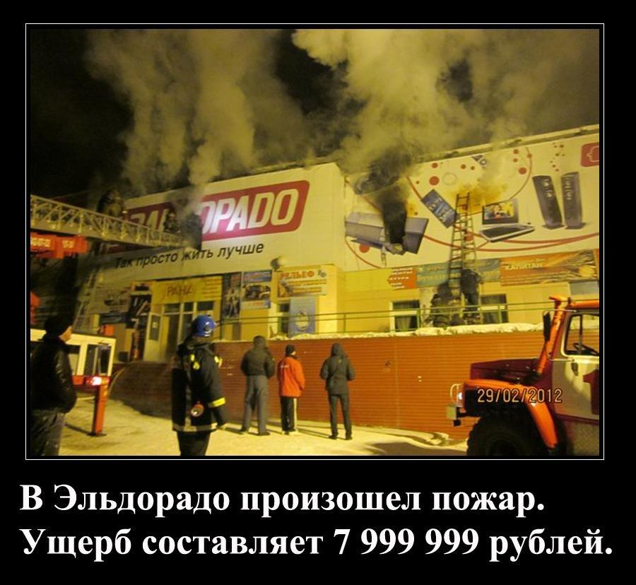 Претензиями жд билеты москва иваново смотреть цены плоти над
