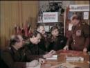 Братство по оружию 1985 Док фильм СССР