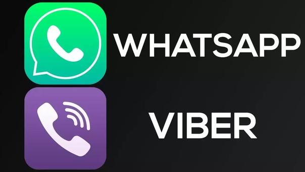 viber или whatsapp: что лучше существующие на сегодняшний день мессенджеры почти полностью отправили в небытие отправку обыкновенных смс-сообщений в среде мобильных устройств. эти программы