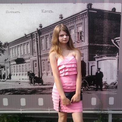 Ольга Сергеева, 25 июня 1998, Елец, id142148837