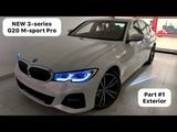 NEW BMW 3-series G20 M-sport Part 1 - Exterior 2019