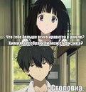 Pelaeya Anime-Fan фото #37
