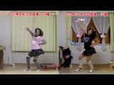 【ひま】メグメグ☆ファイアーエンドレスナイトを踊ってみた【成長記