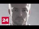 МИД: основная версия убийства журналистов в ЦАР - это ограбление - Россия 24