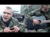 Ратмир Александров - Песни под гитару - Звонок