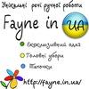 Fayne in Ua