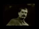 Stalin opana