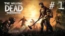 The Walking Dead The Final Season 1 Episode 1 - Хватит убегать