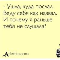 Валерия Козлова, 31 декабря 1993, Новокузнецк, id47253177
