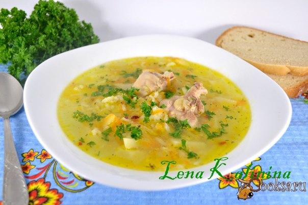 Суп с курицей и рисом Совершенно простой, но очень вкусный суп для разнообразия вашего повседневного стола.