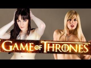 PORN STARS in Game of Thrones??? - ETC