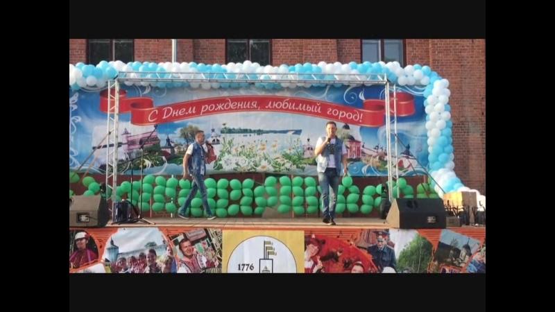 Шоу дуэт ОБА DVA день города Кириллов дуэт ОБА ДВА Антон Федотов и Александр Тюхов