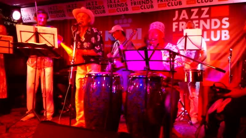 Camaradas в джаз- клубе кубинские,испанские мелодии 22.06.19