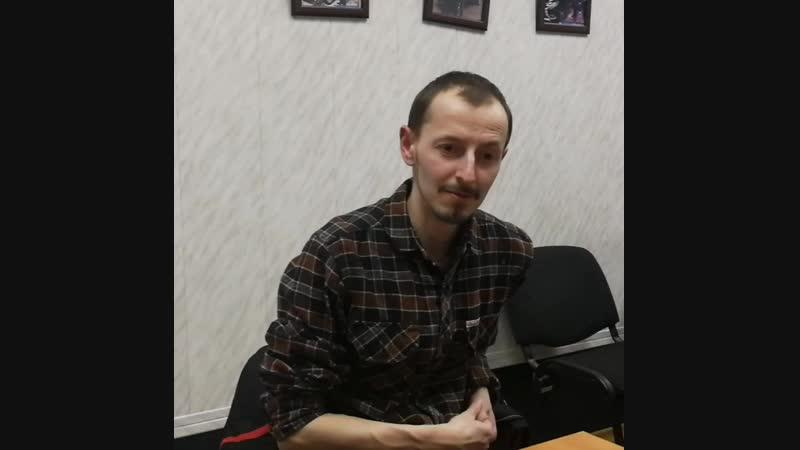 Андрей Козлов заключил договор по рекомендациям друзей