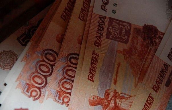 Лучшие кредиты наличными в Таганроге