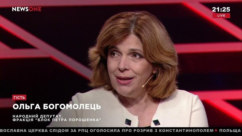 Чувствуете ли вы позитивные изменения после запуска медреформы? Украинский формат 17.10.18