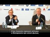 Пресс-конференция в Быдгоще (ч. 1)