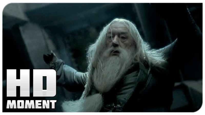 Смерть Дамблдора - Гарри Поттер и Принц-полукровка (2009) - Момент из фильма