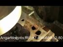 Капитальный Ремонт Двигателя Ford Kuga Focus Fiesta Edge Mondeo C-Max Galaxy Ecosport B-Max Fusion